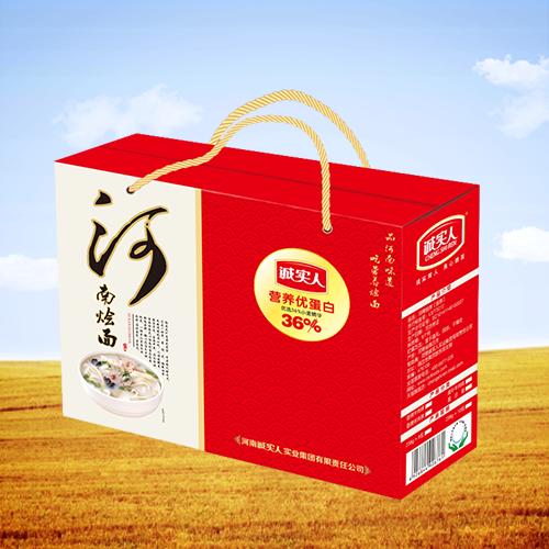 河南烩面礼品箱